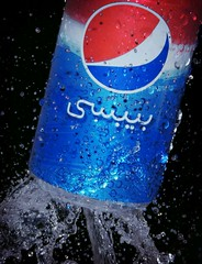 pepsi (Njood Moneef |  ) Tags: pepsi   flickrandroidapp:filter=rome