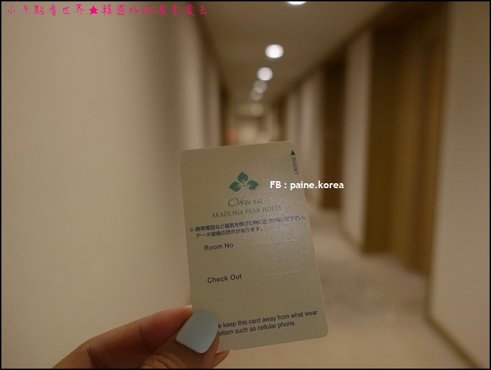 千葉科學園區大倉飯店 (24).JPG