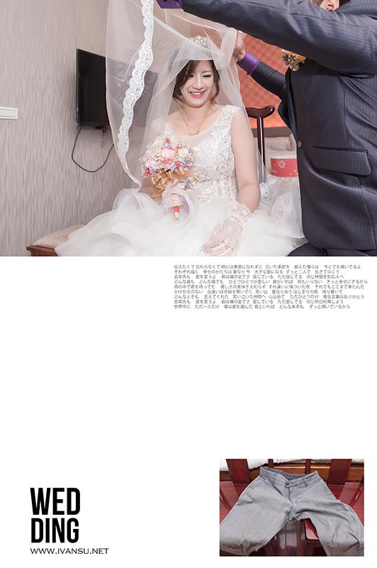 29109648453 7242b52a9d o - [台中婚攝] 婚禮紀錄@全台大飯店  杰翰 & 奕均