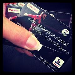 ตั๋วดูบอลออนไลน์ จาก #truevisions ดูผ่าน website ชม Big Match !!!