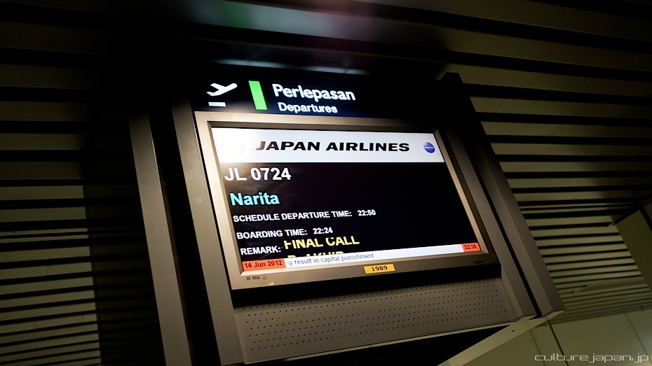 Free Return Ticket To Japan