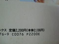 高橋由美子 画像30