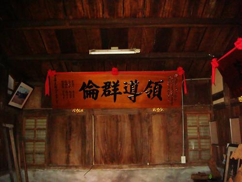 玉里赤柯山 (100).jpg