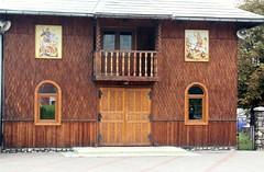 Radauti, Romania - Biscera de lemn - Wooden church (Wayne W G) Tags: church religious religion churches romania orthodox easterneurope woodenchurch igrejas radauti geo:country=romania biscera