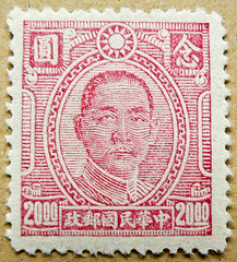 old stamp China $ 20.00 Sun Yatsen (Sun Yat-sen, Sun Zhongshan, ) Father of R.O.C. (Taiwan) & P.R.C. (China) timbre Chine postage $ 20,00 selo sello China francobolli Cina      pullar in   Briefmarken China (stampolina) Tags: china old red portrait rot vintage postes rouge roc asia stamps retrato taiwan cine stamp porto dollar prc 20 portret timbre postage twenty franco chine  sunyatsen selo bolli  sello  briefmarken  markas sunzhongshan pulu   francobollo frimrker portr timbreposte francobolli bollo pullar  znaczki frimaerke timbru    postapulu yupio  blyegek postacreti postestimbres