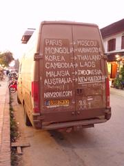 Xieng Lom Elephant Village (gorbulas_sandybanks) Tags: transport laos lao luangprabang showoffs namkhanriver sisavangvongroad 13nov2012