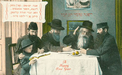 New Year postcard (Center for Jewish History, NYC) Tags: postcards happynewyear greetingcards roshhashanah jewishholidays