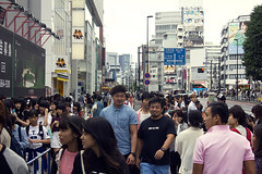 own the yard (edwardpalmquist) Tags: harajuku shibuya tokyo japan travel city street urban crowd people man woman boy girl outdoors road architecture building