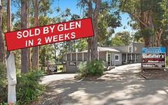 263 Avoca Drive, Kincumber NSW