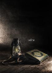 ~+ قرآن كريم +~ (maan.pho) Tags: life lite still ramadan hdr كريم قرآن maan عبد فانوس صورة تصوير الرحمن الحياة بوكس رمضان قديم معالجة أحادي داخلي سوفت اضاءة الصامتة أثريات تكوين