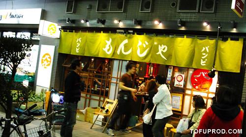 2010 Japan Trip 1 Day 6
