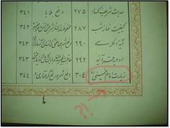 Mafatih jadid imam khomeini (3) (kurosh.n) Tags: iran  islamic imam    khomeini     mafatih  repoblic