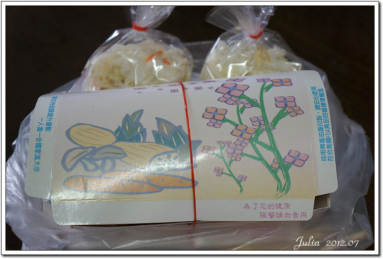 歸仁鍋燒意麵臭豆腐 (3)