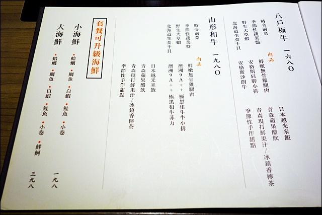 DSC09644