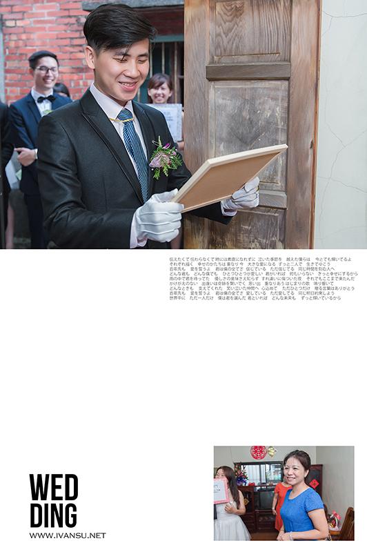 29107744974 7c33447c34 o - [婚攝] 婚禮攝影@自宅 國安 & 錡萱