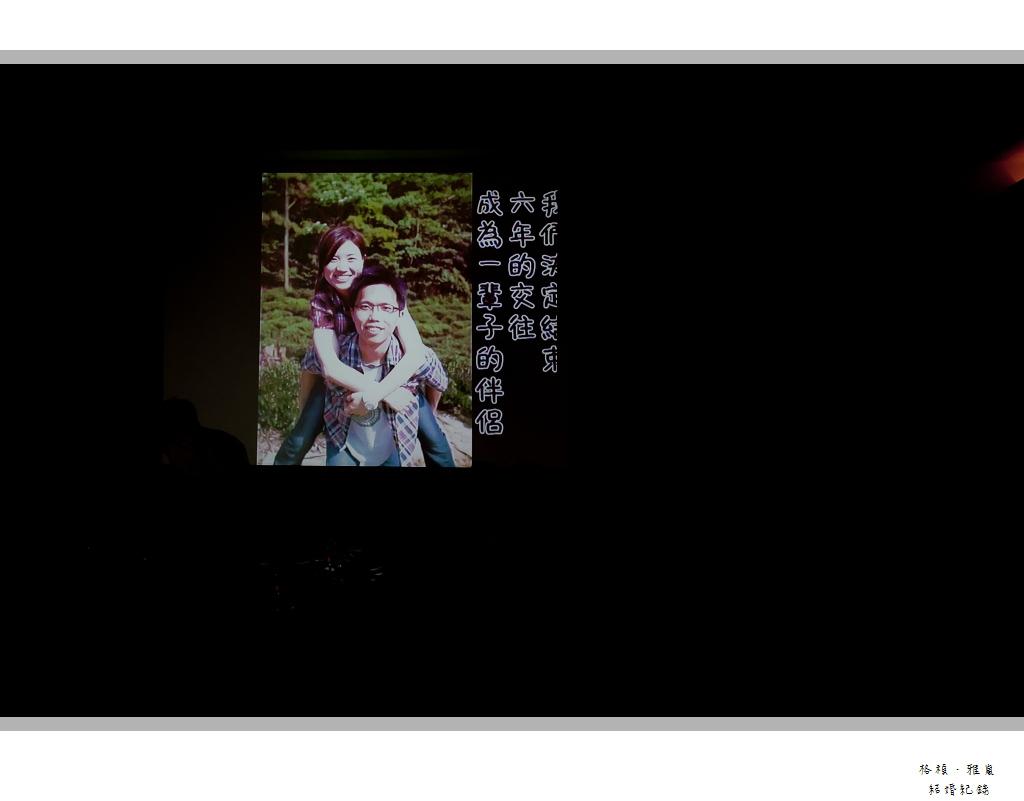 格禎&雅嵐_116