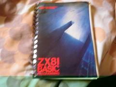 zx81 003 (fishtigua) Tags: zx81