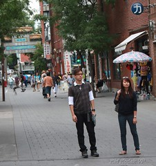 Couple (Kid Kodak VP) Tags: china town couple chinatown stretch volleyball volley chicoutimi pq starlight tchad tipit
