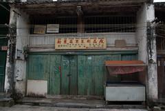 (Austin King) Tags: china liriver guilin yangshuo xingping