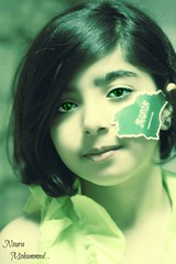 National Day (Noura-2011) Tags: camera cute kids canon photo flickr cam picture pic gilr saudi nationalday noura nony