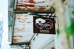 Jack & Nana Coffee (Mr.Sai) Tags: rolleiflex sl35me rollei 50mm f18 hft qbm fuji 100 analog film     taiwan taipei girl portrait coffee cafe shop