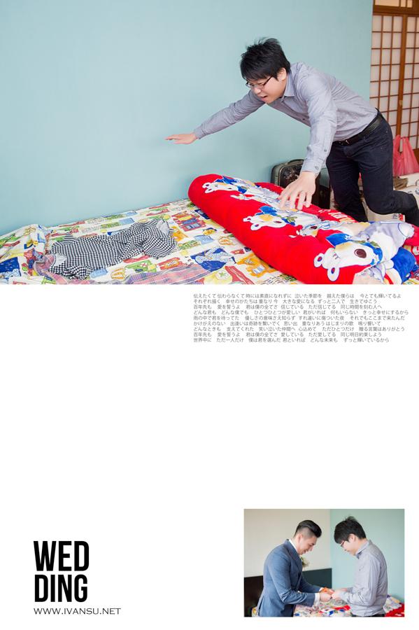 29023902254 63e1810bc2 o - [台中婚攝] 婚禮攝影@林酒店 汶珊 & 信宇