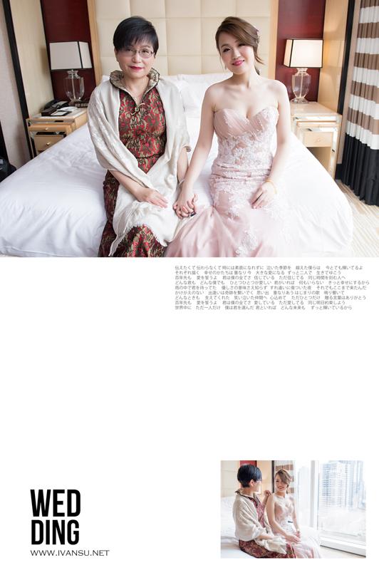 29043237583 7069cb2925 o - [台中婚攝] 婚禮攝影@林酒店 郁晴 & 卓翰