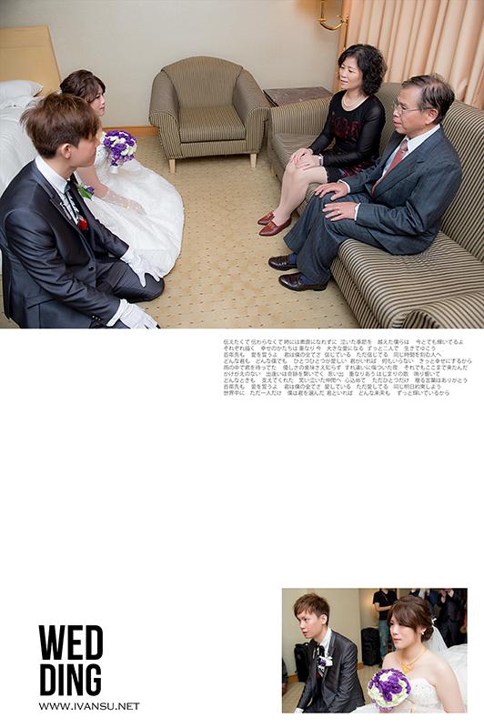 29048533103 a367f4c9cb o - [台中婚攝]婚禮攝影@住都大飯店 律宏 & 蕙如