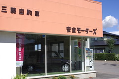 (fukapon) Tags:  k3 smc pentax fa 35mm f20 smcpfa35mmf20al  hirosaki  aomori
