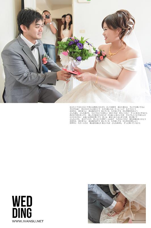29651909131 bc700b339d o - [婚攝] 婚禮紀錄@新天地 品翰&怡文