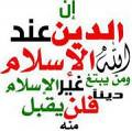 (webtous) Tags: revolution     syrian syria youtube webtous