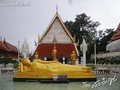 พระปางประจำวันเกิด วันอังคาร วัดพระพุทธไสยาสน์