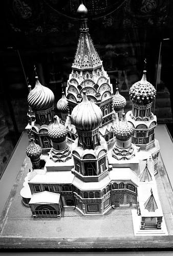Москва - Россия ©  Rub'en B. T.