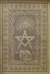 Washington Masonic Memorial 049 (Nathan_Arrington) Tags: art history museum ancient symbol exhibit masonic freemason