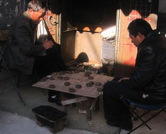 A Game of Go in old Beijing