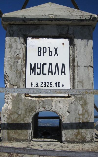 Bulgaria - Musala summit (2925m)
