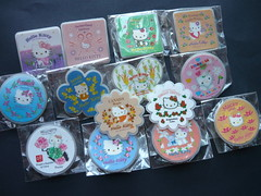 hello kitty world's collection pins set (My Sweet 80s) Tags: hk vintage hellokitty sanrio 80s 70s collectables gashapon stationery lts cinnamoroll anni70 whirligig purin japanease plastictoys madeinjapan vintagetoys mymelody winduptoys littletwinstars trottola vintagestationery anni80 plasticfigures pattyjimmy springtoy pvcfigures sanriocharacters pattyandjimmy sanriovintage giocoacarica cartoleriavintage giocoamolla pimpompurin sanriogang sanriocoltd collezionesanrio elefantinosanrio pupazzettisanrio personaggisanrio plasticminifigures sanriogoodies sanriotoys sanriovintagetoys giochisanriohellokitty acarica windupvintage spillehellokitty pinshellokitty sanriopins worldpinssanrio