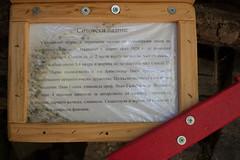 5D_IMG_6631 (Jeroen Kransen) Tags: bulgarije bulgaria  rodopen rhodopes