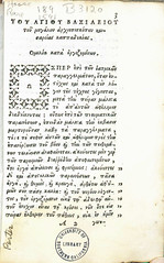 Sabbio-Woodcut initial-1585 (melindahayes) Tags: 1585 br65b33g821585 basilsaintbishopofcaesarea touagioubasileiou sabbiovincenzo octavoformat greek