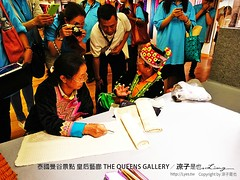 THE QUEENS GALLERY 64 (slan0218) Tags:   the queens gallery 64