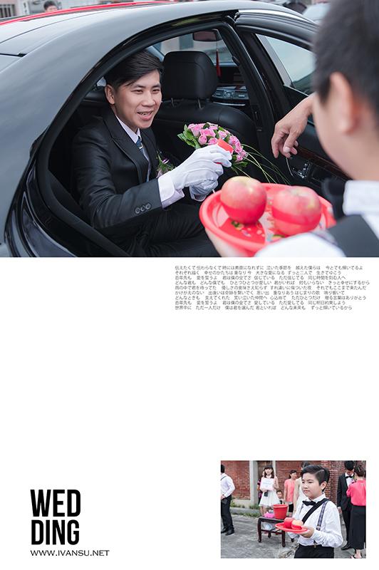 29107739514 d11c663565 o - [婚攝] 婚禮攝影@自宅 國安 & 錡萱