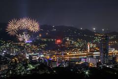 Keelung, Taiwan _IMG_1603 (Len) Tags:  keelung  taiwan  fireworks  keelungharbor keelungport    6d 130  festival   70300  ef70300mmf456isusm