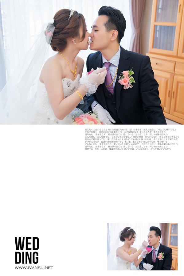 29566490121 146ae7f4a8 o - [台中婚攝]婚禮攝影@新天地 仕豐&芸嘉