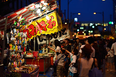 I want that mask! (hidesax) Tags: iwantthatmask ageo matsuri festival shop yatai night saitama japan hidesax nikon d800e nikkor 85mm f14g ageomatsuri2016  2016