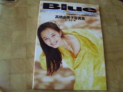 高橋由美子 画像37