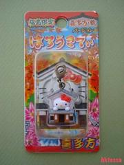 Hello Kitty Fukushima Kitakata Kura (storehouse) Built-Kitakata limited mascot-2007. (HKTESSA) Tags: cute japan tokyo hellokitty kitty charm sanrio mascot kawaii strap netsuke fastener  gotochi