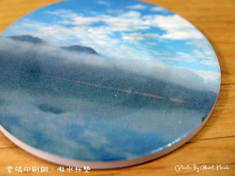 【吸水杯墊】雲端印刷網.陶瓷吸水杯墊(可以小量客制化)