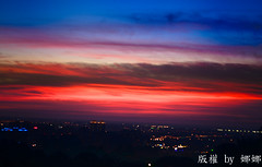 Sunset ( Nana) Tags: life light sunset sky beautiful clouds colorful sundown natural taiwan   taiwan