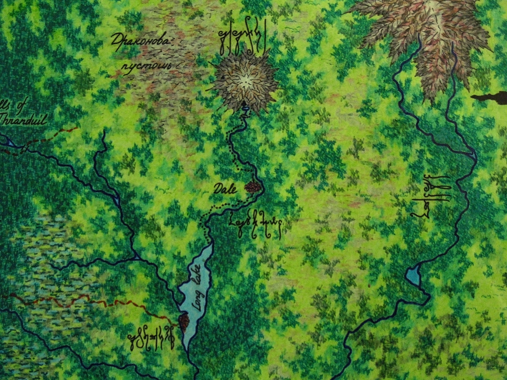 The Worlds Best Photos of dale and middleearth Flickr Hive Mind – Best Middle Earth Map