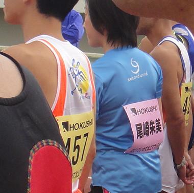 20121007いわて北上マラソン〜尾崎朱美